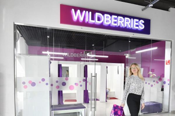 Почему Wildberries может отказаться принять вашу поставку